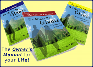 We Might Be Giants, Growth Resources Online, Success, Personal Growth